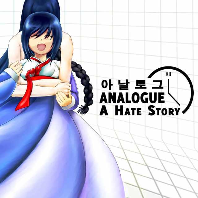 analogue01
